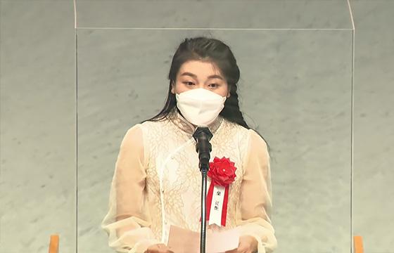 Japan International Training Cooperation Organization (JITCO